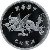 1 oz Silber China Shih Kai Flying Dragon Restrike ( 19% Mwst ) - max 5000 Stk