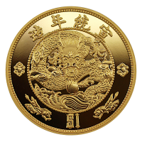 1 oz Gold Premium Uncirculated China Waterdragon / double sealed