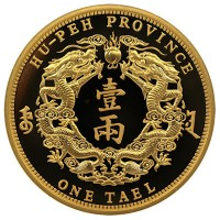 1 oz Gold Premium Uncirculated China Hu-Peh Province / double sealed