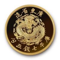 1 oz Gold Premium Uncirculated China Kwangtung Dragon Dollar / double sealed