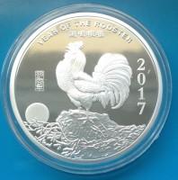 2 oz Silber Lunar Hahn 2017 Sunshine Mint Prooflike in Kapsel (inkl. 19% Mwst )