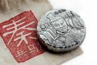 5 oz Silber Terracotta Army inkl. Säckchen & COA / Scottsdale Mint ( diff.besteuert nach §25a UStG )