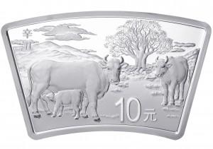 30 Gramm Silber China Lunar Ox Fan Shaped - 10 Yuan  ( diff.besteuert nach §25a UStG )