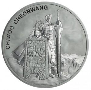 "1/2 oz Silber Südkorea "" Chiwoo Cheonwang 2019 "" 3te Ausgabe"