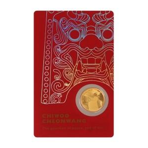 1/10 oz Gold Korea Chiwoo Cheonwang rot 2020 inkl. Card ( Komsco ) - max. 250