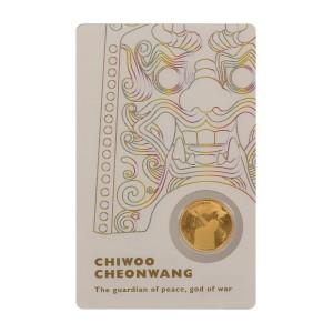 1/10 oz Gold Korea Chiwoo Cheonwang weiss 2020 inkl. Card ( Komsco ) - max. 250