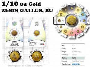1/10 oz Gold Korea Gallus inkl. Card ( Komsco ) - max. 5000