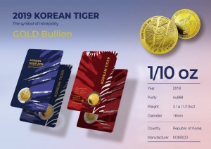 1/10 oz Gold Korea Tiger 2019 inkl.  BLUE Card ( Komsco ) - max. 1500