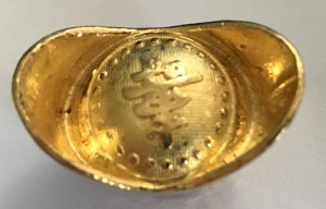 0.5 oz Gold Yuan Bao / Sycee ( 999 Gold )