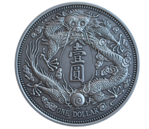 1 oz Silber China Antique Finish Long-Whiskered Dragon in Kapsel - China's most valuable vintage coins ( inkl. gültiger gesetzl. Mwst ) - max 1000 Stk