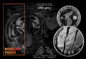 "1 oz Silber Proof Korea "" Tiger "" 2019  - max Auflage 500"