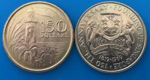 150 Dollar Gold Founding of Singpore 1969 ( 22.79 Gramm Gold fein )