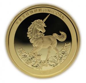 1 oz Gold China Unicorn 25th Anniversary PU Restrike - max 100 Stk