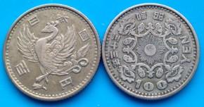 5 X 100 Yen Japan Phoenix 1957/58 a. Umlauf = 14,40 Gramm Silber fein ( diff.besteuert nach §25a UStG )
