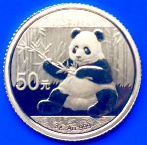 3 Gramm Gold Panda nicht in Folie  ( 50 Yuan )