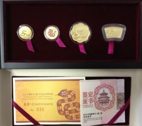 4 X Gold China Lunar Schlange inkl. COA - max 100 Auflage in dieser 4er Box