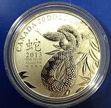 20 Dollar Canada Lunar Schlange inkl. Kapsel / COA  ( diff.besteuert nach §25a UStG )