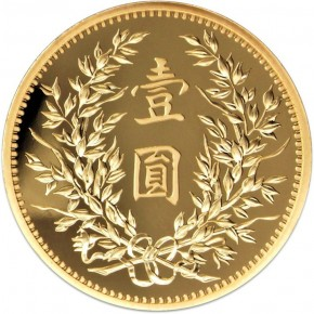 1 oz Gold China Dragon & Phoenix PU Restrike - max 100 Stk