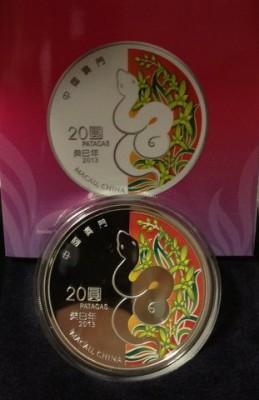 1 oz Silber PP China / Macau 2013 Lunar Schlange ( inkl. Box und COA ) ( diff.besteuert nach §25a UStG )