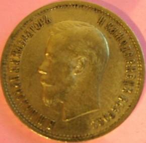 10 Rubel Nikolaus Russland ( 7,74 Gramm Gold fein )