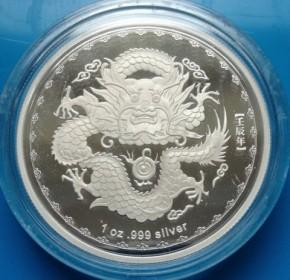 1 oz Silber Lunar Drache Australien Prooflike inkl. COA - Royal Australian Mint ( diff.besteuert nach §25a UStG )