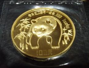 1 oz Gold Panda 1986 in Folie ( Folie ungeöffnet )