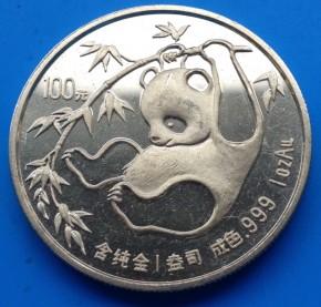 1 oz Gold China Panda 1987 ohne Folie / ggf. altersbedingt leichte Hairlines / Umlaufspuren