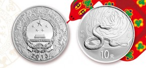 10 Yuan PP China Schlange Rund  inkl. Box / COA ( 1 oz Silber ) ( diff.besteuert nach §25a UStG )