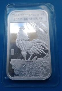 1 oz Silber Barren Lunar Hahn 2017 Sunshine Mint Prooflike
