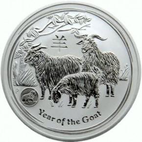 1 oz Silber Lunar Ziege / Goat 2015
