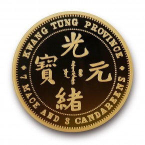 1 oz Gold China Kwangtung Dragon PU Restrike - max 100 Stk