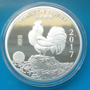 2 oz Silber Lunar Hahn 2017 Sunshine Mint Prooflike in Kapsel (inkl. 19% Mwst )